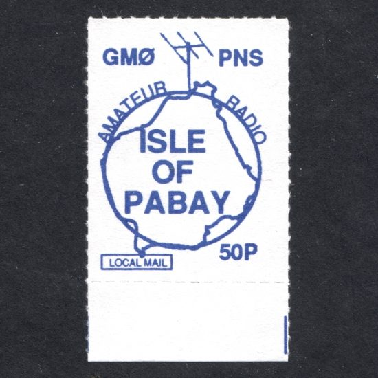 Pabay 1992 Amateur Radio Station (50p, U/M)
