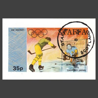 Staffa 1972 Ice Hockey / Winter Olympics Sheetlet (35p, CTO)