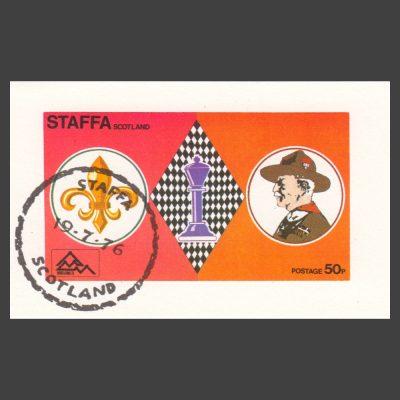 Staffa 1976 Scouts Sheetlet (50p, CTO)