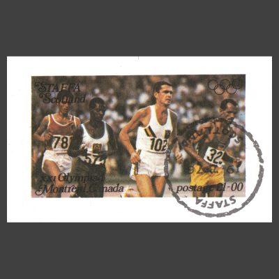 Staffa 1976 Montreal Olympics Sheetlet (50p, CTO)