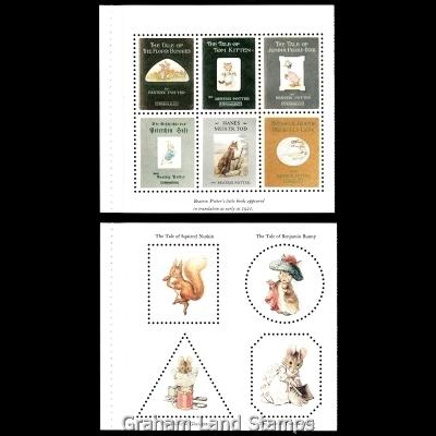 Great Britain 1993 Beatrix Potter Prestige Booklet Panes x2