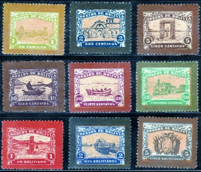 Bolivia 1914 Guaqui to La Paz Railway Unissued Set - Coloured Border (9v, 1c to 5b)
