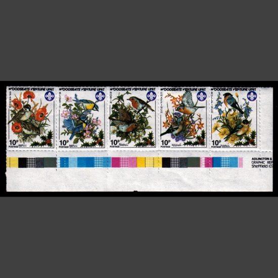Woodseats Venture Unit (Sheffield Scout Post) 1986 Garden Birds Set (5x10p, U/M)