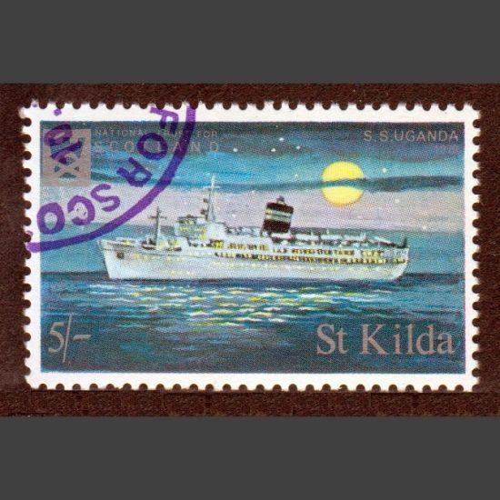 St Kilda 1967 'SS Uganda' Ship (5s - single value, CTO)