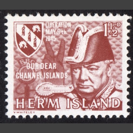 Herm Island1965 Liberation Anniversary (1½d - single value)