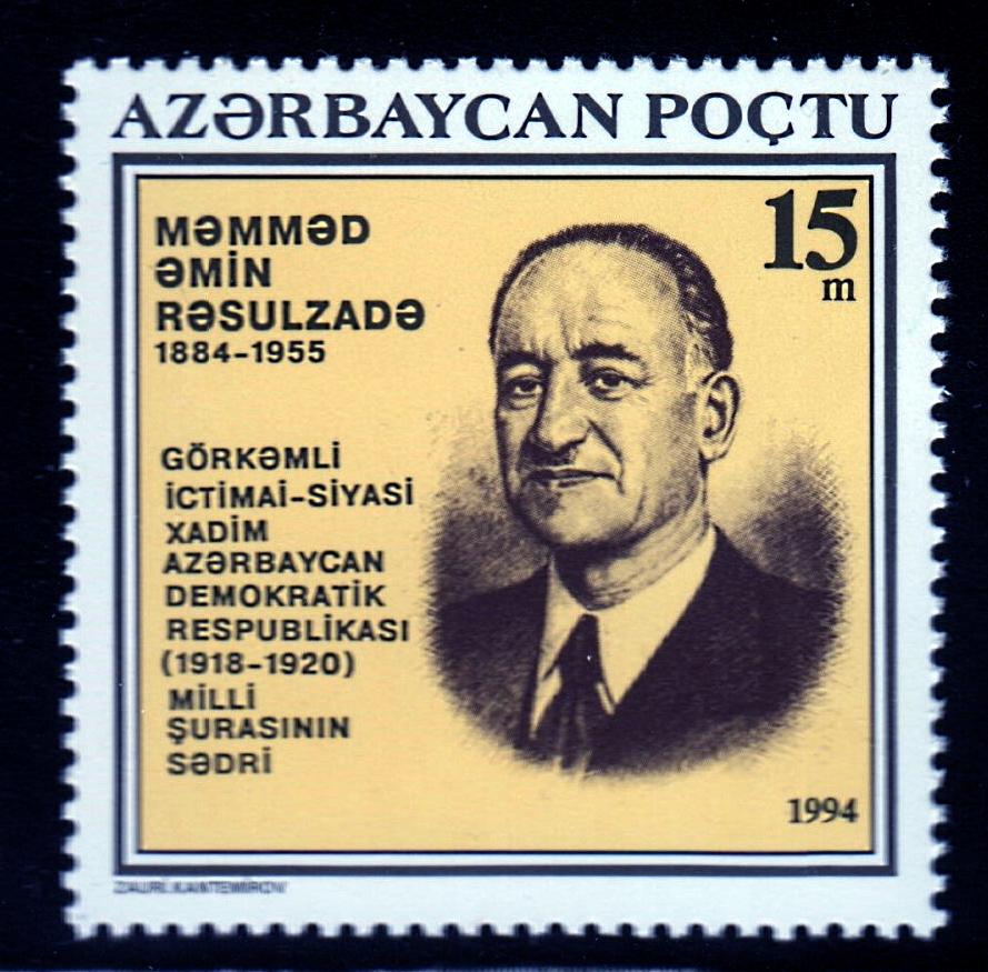 Azerbaijan 1994 110th Birth Anniversary of Mammed Amin Rasulzade (SG 145, U/M)