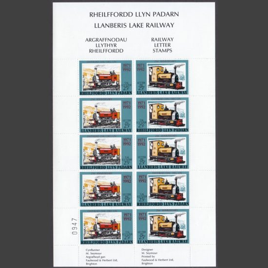 Llanberis Lake Railway 1992 21st Anniversary Sheetlet (U/M)