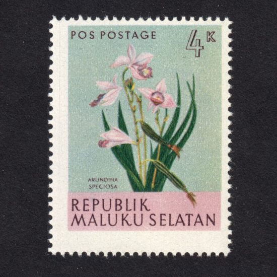 Maluku Selatan (South Moluccas) 1950s Jungle Flowers (4k - single value, U/M)