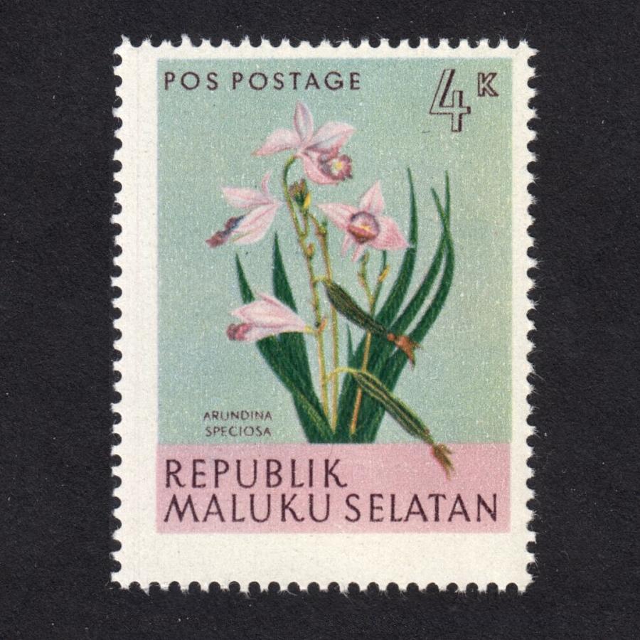 Maluku Selatan (South Moluccas)1950s Jungle Flowers (4k - single value, U/M)
