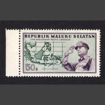 Maluku Selatan (South Moluccas) 1951 Pacific Liberation (50s - single value, U/M)
