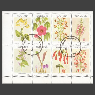 Nagaland 1972 Flowers (8v, 2c to 50c, CTO)