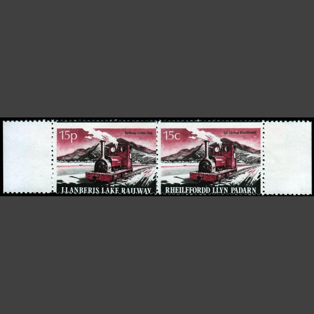 Llanberis Lake Railway 1978 Definitives (2v, U/M)