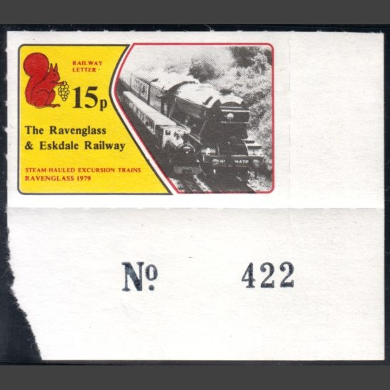 Ravenglass & Eskdale Railway 1979 15p Second Season of Steam-Hauled Excursion Trains Through Ravenglass (U/M)