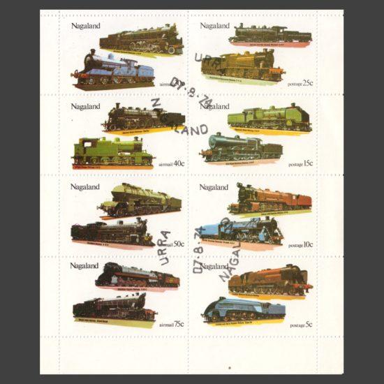 Nagaland 1974 Trains (8v, 5c to 75c, CTO)