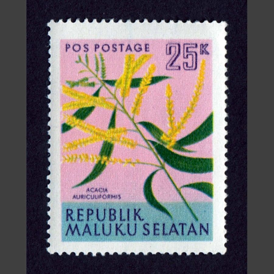 Maluku Selatan (South Moluccas) 1950s Jungle Flowers (25k - single value, U/M)