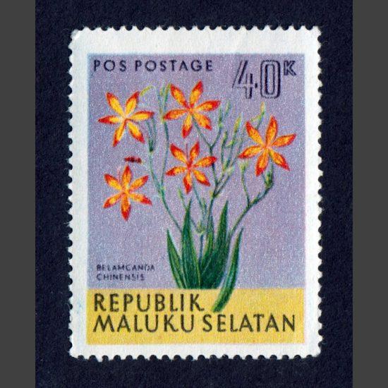 Maluku Selatan (South Moluccas)1950s Jungle Flowers (40k - single value, U/M)