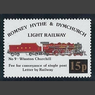 Romney, Hythe & Dymchurch Light Railway 1978 15p Provisional Issue (U/M)