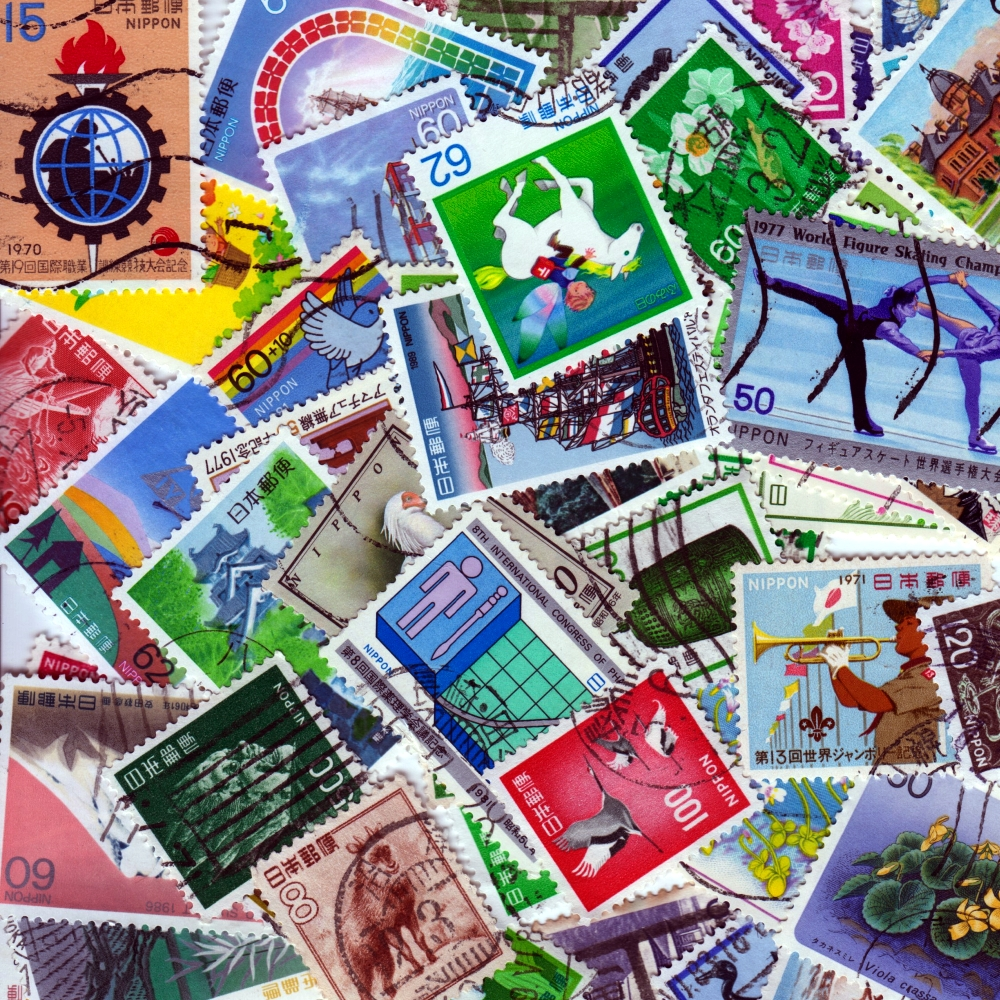 Japan - Collection of 50 Different Used Stamps