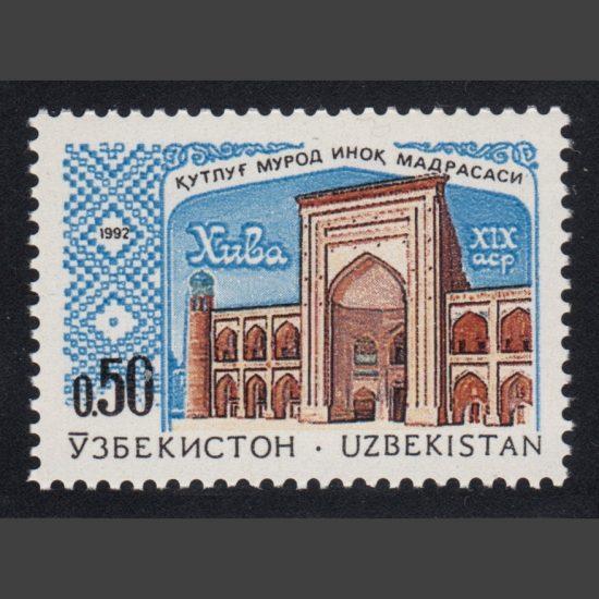 Uzbekistan 1992 Uzbek Architecture (SG 4, U/M)