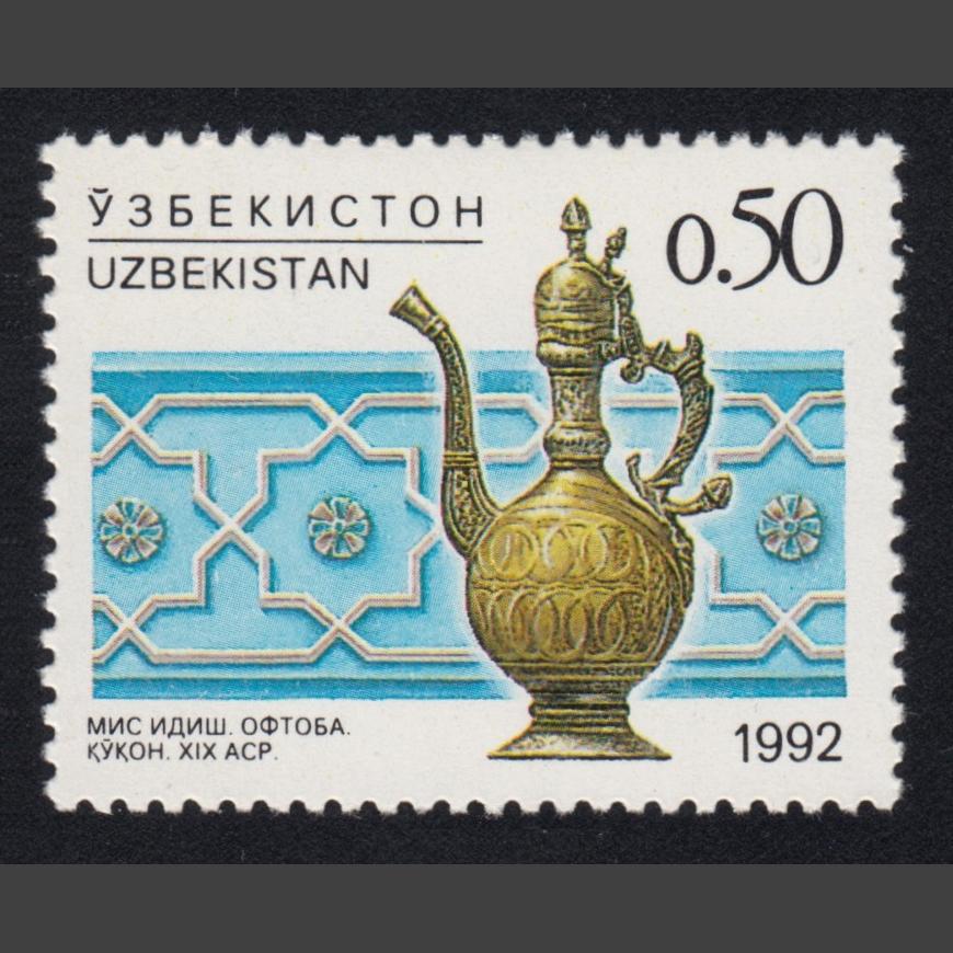 Uzbekistan 1992 Uzbek Handicrafts (SG 6, U/M)