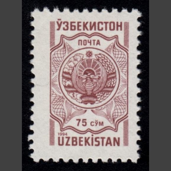 Uzbekistan 1994 75s Definitive (SG 43, U/M)
