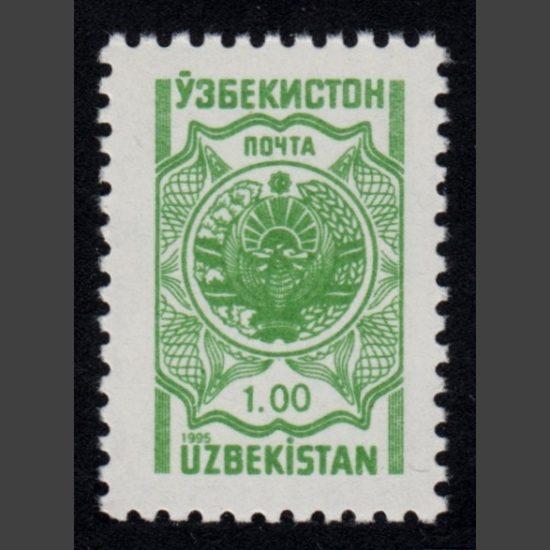 Uzbekistan 1995 1s Definitive (SG 58, U/M)