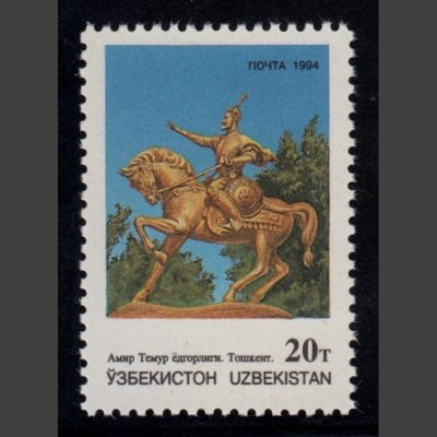 Uzbekistan 1994 Statue of Timur Definitive (SG 45, U/M)