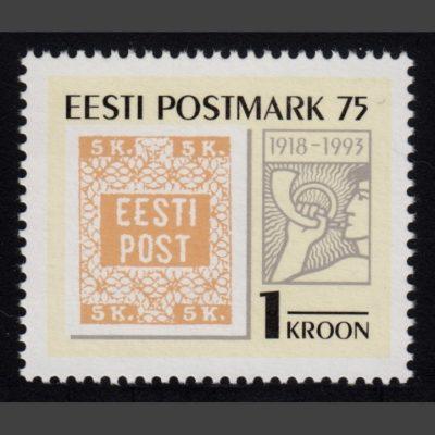 Estonia 1993 75th Anniversary of First Estonian Stamps (SG 225, U/M)
