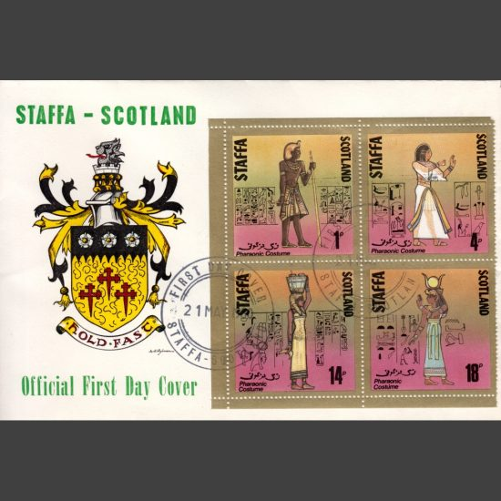 Staffa 1980 Pharaonic Costume FDC featuring 1p, 4p, 14p, 18p