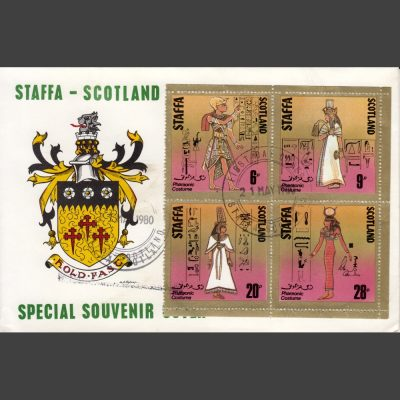 Staffa 1980 Pharaonic Costume FDC featuring 6p, 9p, 20p, 28p