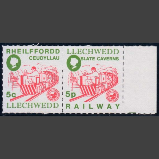 Llechwedd Slate Caverns Railway 1980 Definitives (5p and 5c, U/M)