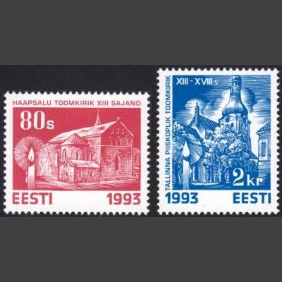 Estonia 1993 Christmas (SG 228-229, U/M)