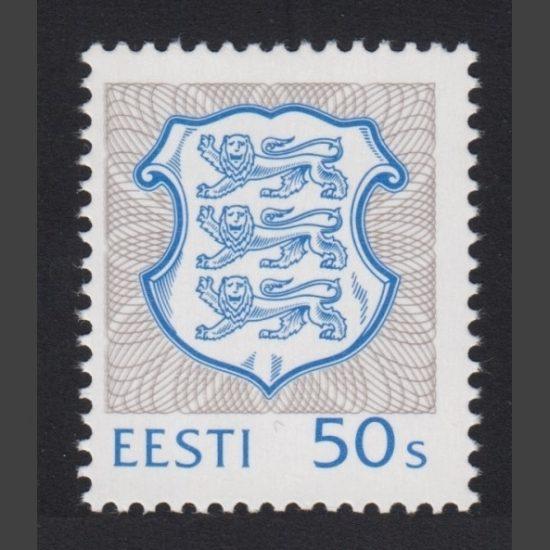Estonia 1993 50s Definitive (SG 197, U/M)