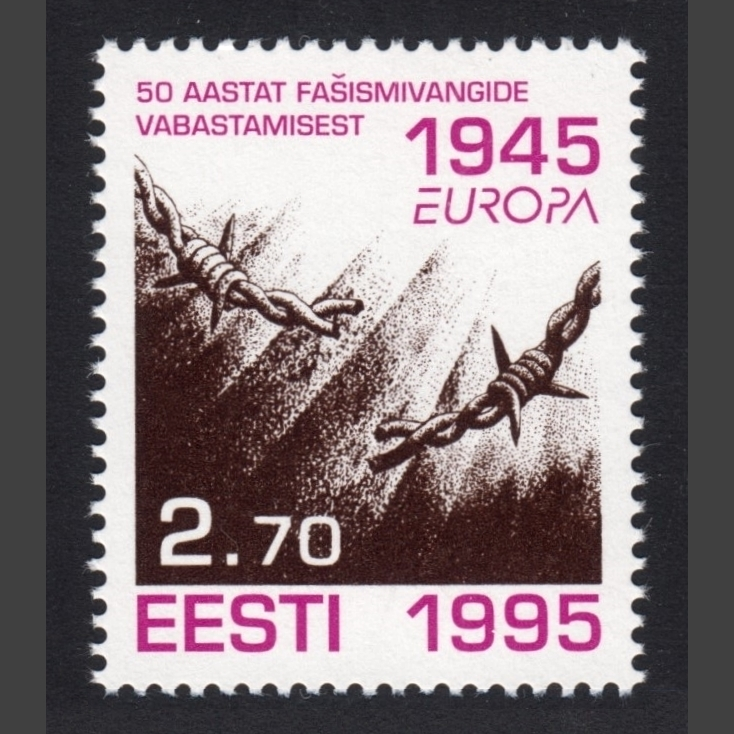Estonia 1995 Europa - Peace & Freedom (SG 258, U/M)