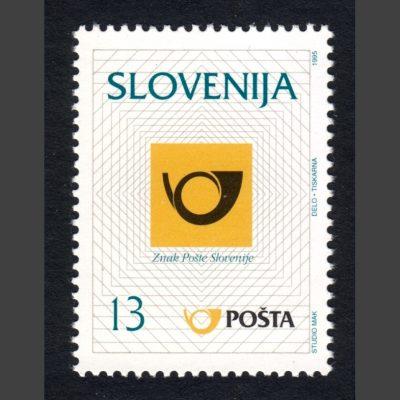 Slovenia 1995 13t Definitive (SG 252, U/M)