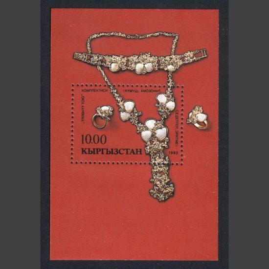 Kyrgyzstan 1993 National Monuments Miniature Sheet (SG MS12, U/M)