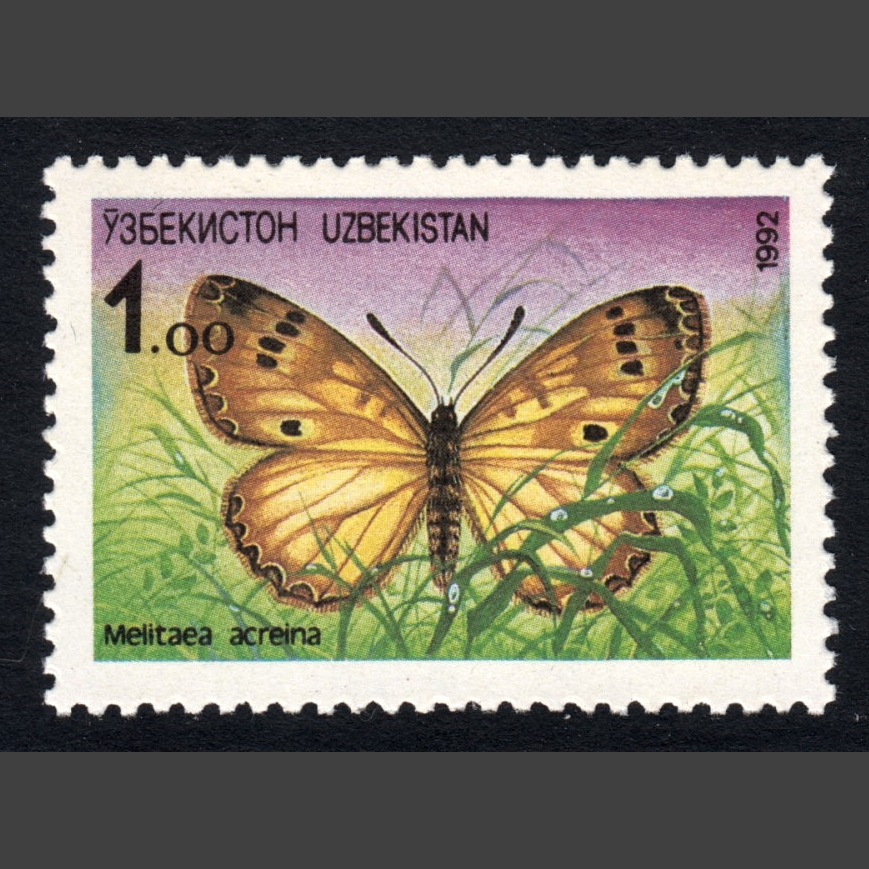 Uzbekistan 1992 Nature Protection (SG 2, U/M)
