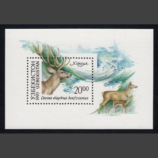 Uzbekistan 1993 Animals Miniature Sheet (SG MS14, U/M)