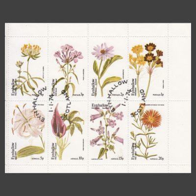 Eynhallow / Holy Island 1974 Flowers (8v, 1p to 20p, CTO)