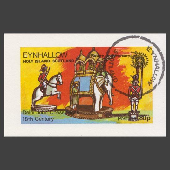 Eynhallow / Holy Island 1976 Chess/Rotary Sheetlet (80p)