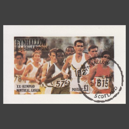 Eynhallow / Holy Island 1976 Montreal Olympics Sheetlet (£1)