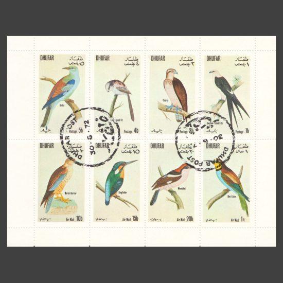 Dhufar 1972 Birds (8v, 1b to 1r, CTO)