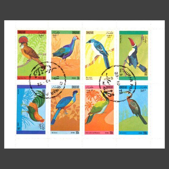 Dhufar 1972 Tropical Birds (8v, 1b to 20b, CTO)