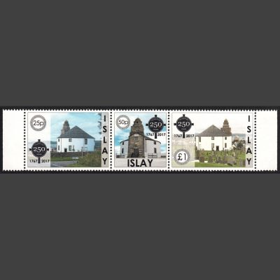 Islay 2017 250 Years of the Round Church (3v, 25p to £1, U/M)