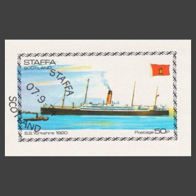 Staffa 1974 SS Yorkshire Sheetlet (50p, CTO)