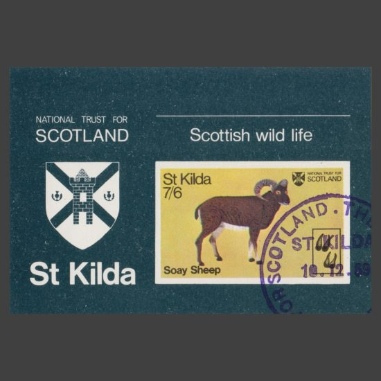 St Kilda 1969 Soay Sheep (7s6d MS, CTO)