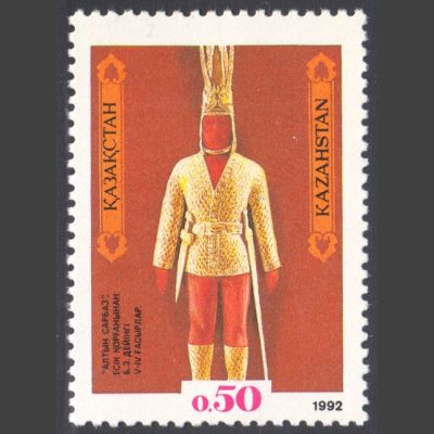 Kazakhstan 1992 Golden Warrior (SG 1, U/M)