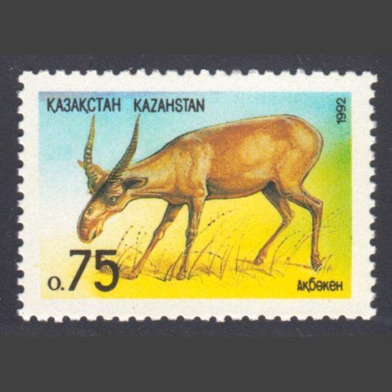 Kazakhstan 1992 Saiga Antelope (SG 9, U/M)