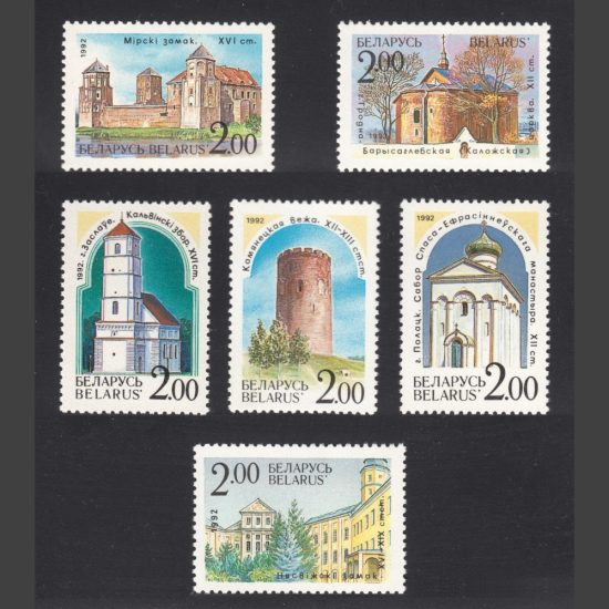 Belarus 1992 Ancient Buildings and Monuments (SG 8-13, U/M)
