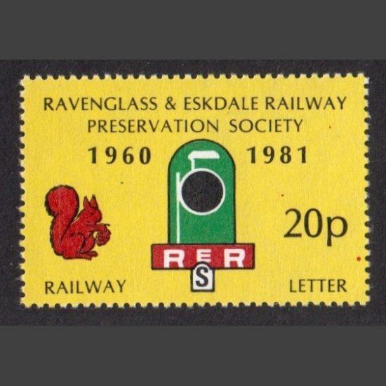 Ravenglass & Eskdale Railway 1981 20p 21 Years of Preservation (U/M)